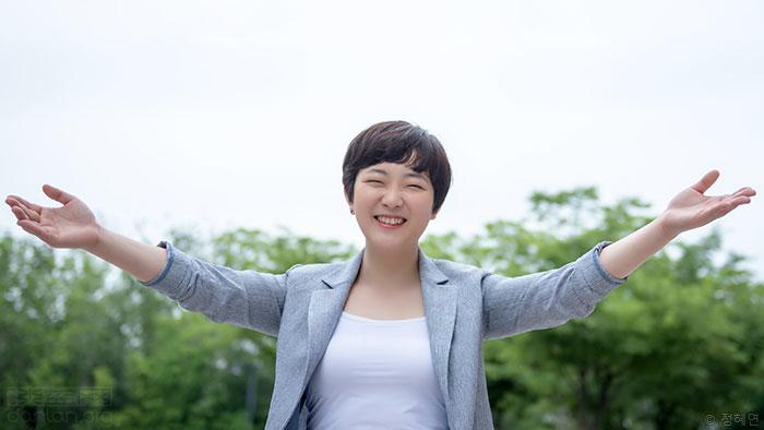 韩国同志首次进入政党领导层