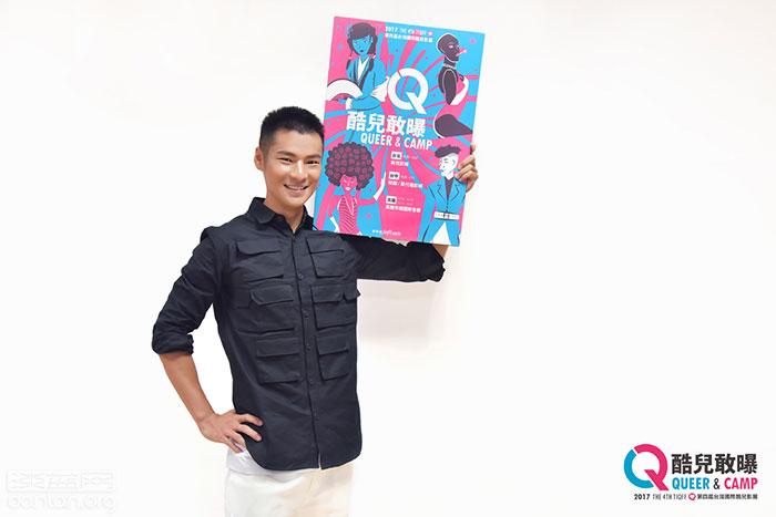 """""""小金城武""""揭晓酷儿影展主题海报"""