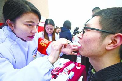 世界艾滋病日主题宣传活动现场